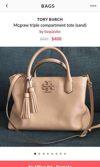 Tory Burch triple compartment tote(sand)