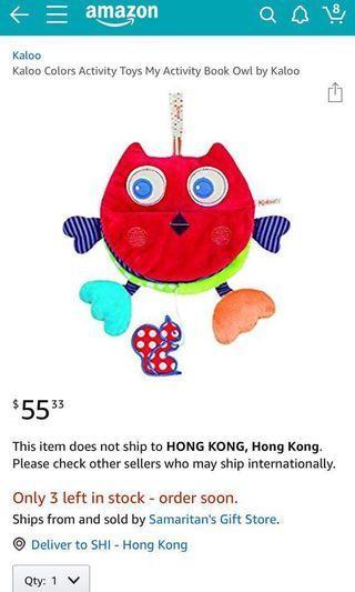 Kaloo Colors Activity Toys My Activity Book Owl 法國品牌、全新未開封