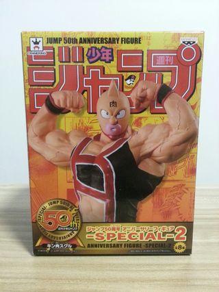 日版全新 少年Jump 50週年筋肉人 Jump 50th Anniversary Figure