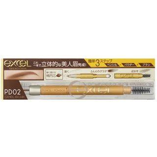 🚚 Excel powder and pencil eyebrow PD02 caramel brown