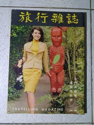 老香港懷舊雜誌刊物,,-