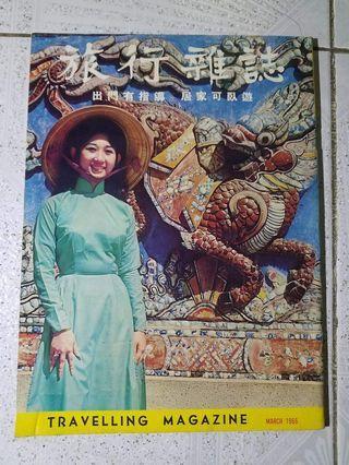 老香港懷舊雜誌刊物,。,,。