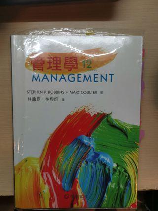 🚚 管理學 12版 林孟彥