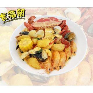 #ShiFuGe - Single Crab In Da Bag