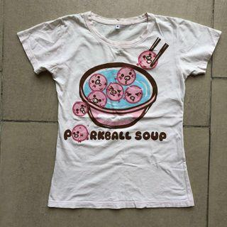 Porkball Soup Graphic Tee (T-Shirt) #GayaRaya