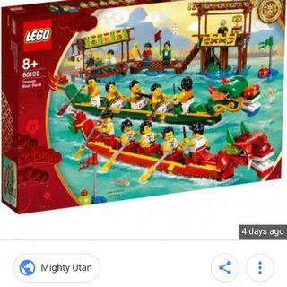 Looking to trade my lego 80103 to your lego 80101 or 80102