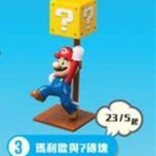 麥當勞開心樂園餐-Super Mario -全新未開封#MTRtw