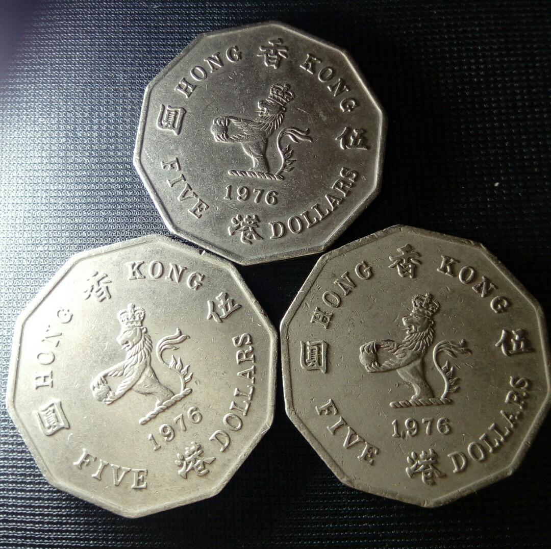 1976年經典女皇頭十角型香港五蚊絕跡市面三枚僅售108