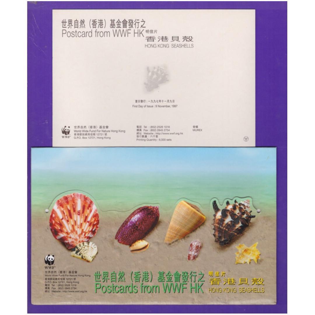 1997年《香港貝殼》郵資明信片 - 全套四張連套 - 世界自然基金會印製