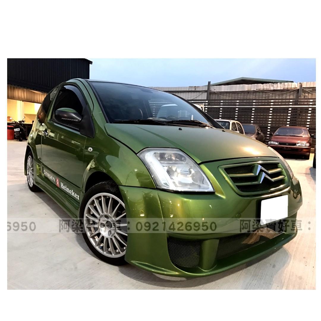 2005年-雪鐵龍-C2(自手排.車況優) 『全額貸.低利率』買車不是夢想.歡迎加 LINE.電(店)洽
