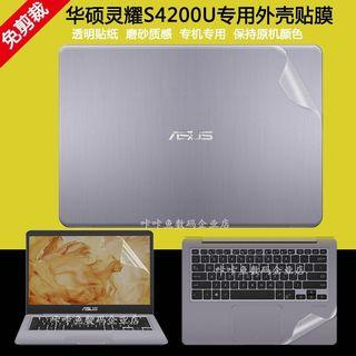Asus Laptop Screen Protector