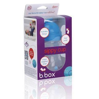 🌍澳洲直送 b.box 重力球吸管學習杯(新款)🍼