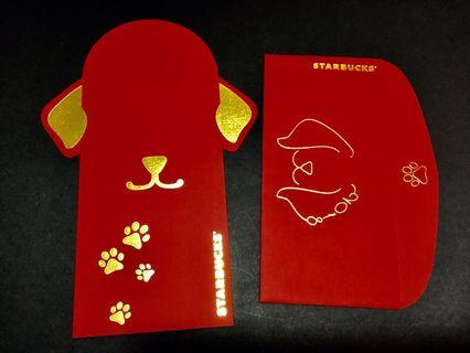 Starbucks red packet angpow hong bou