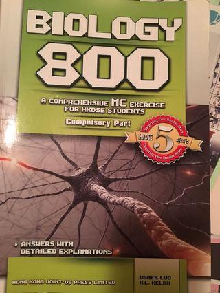 Dse bio 800 MC清concept必備!95%新!內附詳盡答案