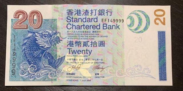 渣打銀行 4條9 (獅子號) 2003版