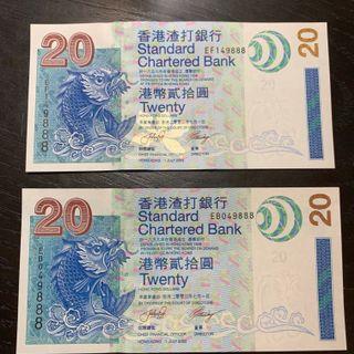 渣打銀行 3條8 (豹子號)2003版