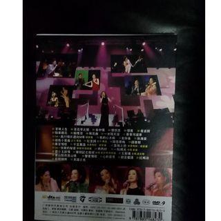 胡美仪演唱会DVD