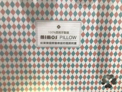 西班牙mimos透氣頭型枕