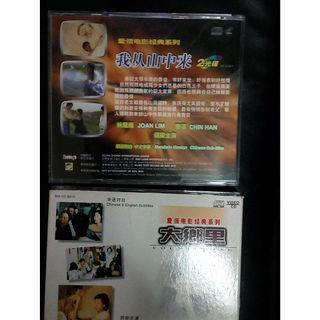 台湾老电影