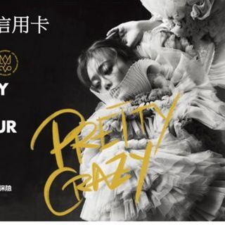 PRETTY CRAZY JOEY YUNG CONCERT TOUR 容祖兒演唱會
