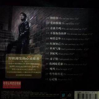 许健music CD