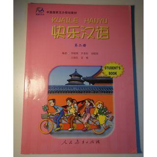 CHINESE STUDENT TEXTBOOK (KUAILE HANYU)