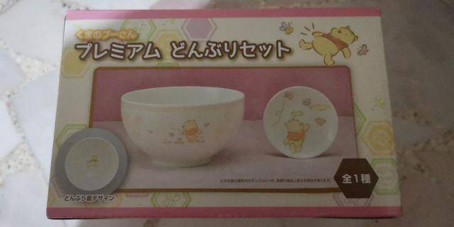 Winne the pooh bowl & saucer