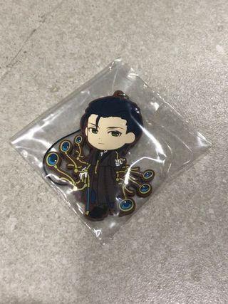 🚚 Aizen Fate Grand Order Keychain [Kuji]