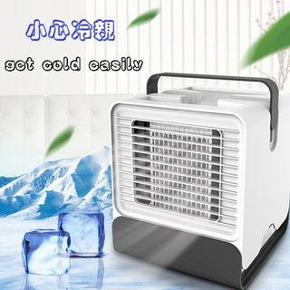小心冷親 便携小夜燈冷風機 Get Cold Easily - Mini Cooler with night light