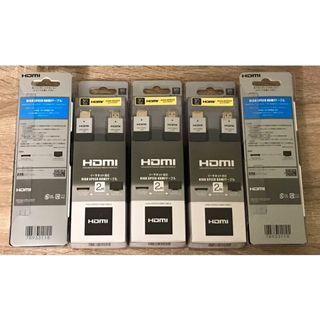 🚚 4K 2k HDMI 線 2米長 真4k HDMI  電視盒