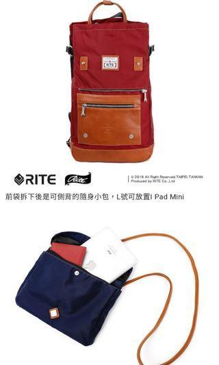 雙生包 L號 酒紅色 前袋可拆成小包使用