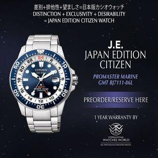 CITIZEN JAPAN EDITION PROMASTER MARINE TITANIUM DIVER 200M GMT BJ7111-86L