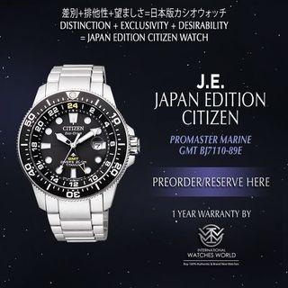 CITIZEN JAPAN EDITION PROMASTER MARINE TITANIUM DIVER 200M GMT BJ7110-89E BLACK DIAL