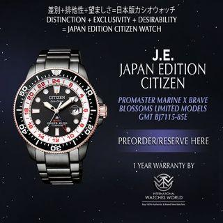CITIZEN JAPAN EDITION PROMASTER MARINE TITANIUM GMT DIVER 200M BRAVE BLOSSOMS BJ7115-85E LIMITED EDITION