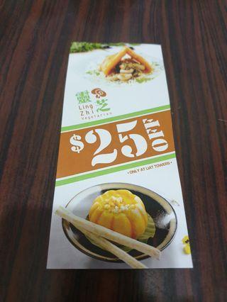 Lingzhi Vegetarian Restaurant $25 Voucher