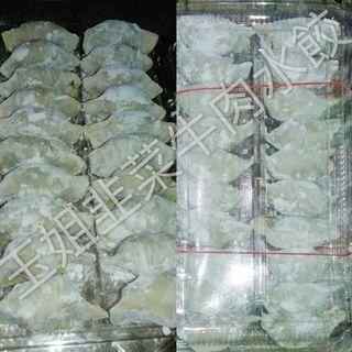 韭菜牛肉水餃