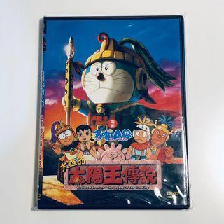 DVD《多啦A夢-大雄的太陽王傳說》粵語版