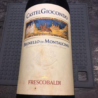🚚 Brunello Wine (Castel Giocondo 2012)