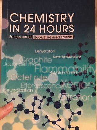 7科5**狀元推薦 Chemistry In 24 Hours!5**必備 好新 少量highlight only!!!