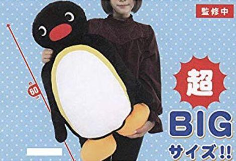 Pingu - Big plushy cushion Pingu特大造型咕𠱸