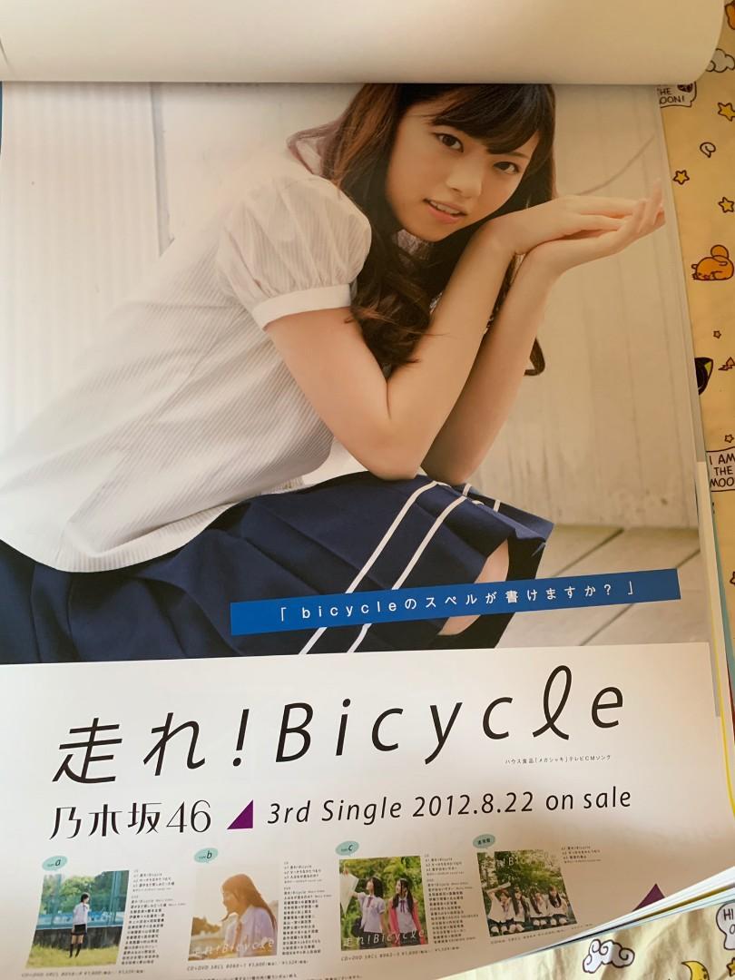 乃木坂46 西野七瀬 b2海報 poster