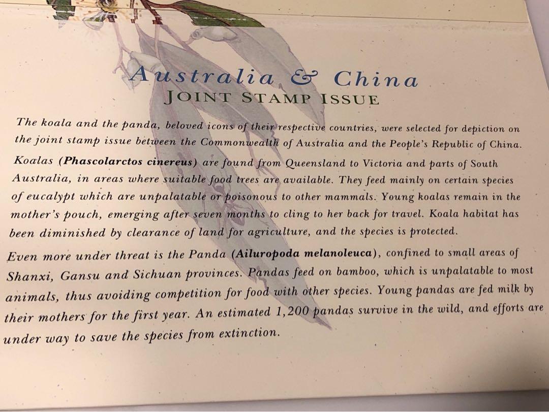 澳中聯合發行郵票