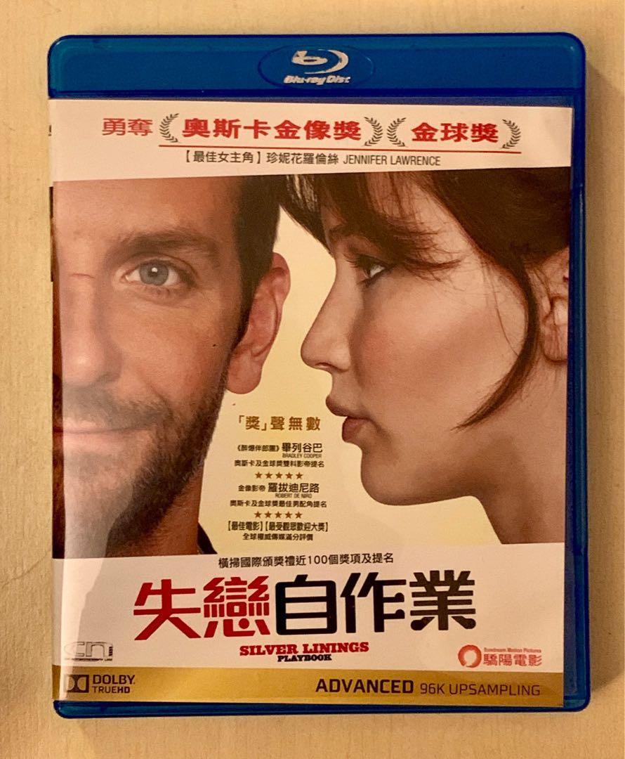 失戀自作業 正版繁中 Blu Ray
