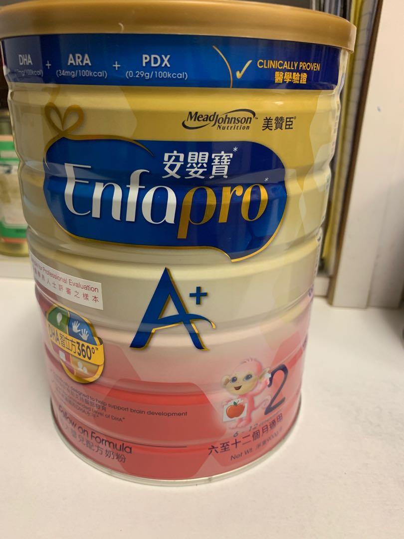A+2號(3罐大)