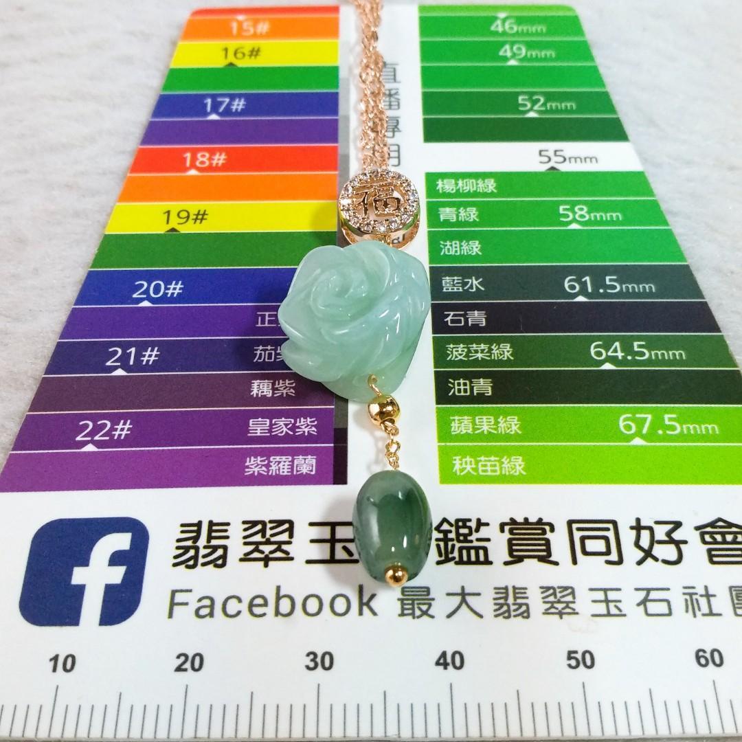 🌹花開富貴🌹天然緬甸玉A貨翡翠-冰晴 精雕 玫瑰花 造型項鍊