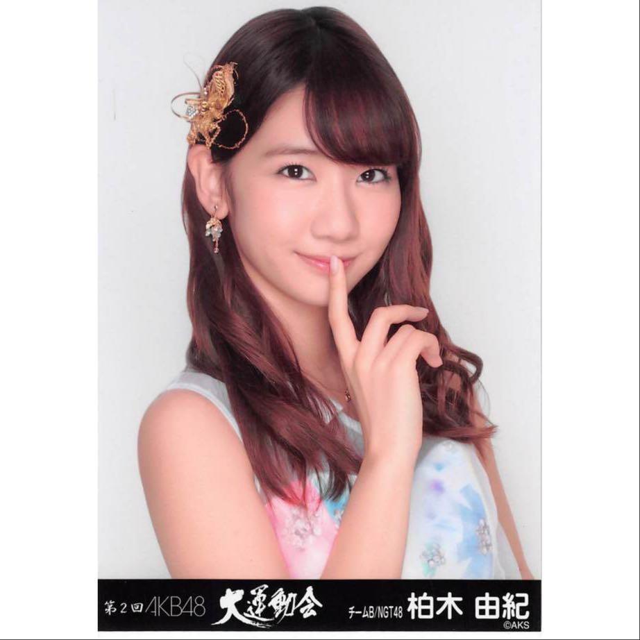 AKB48 NGT48 柏木由紀 第2回 大運動会 会場限定 生寫真