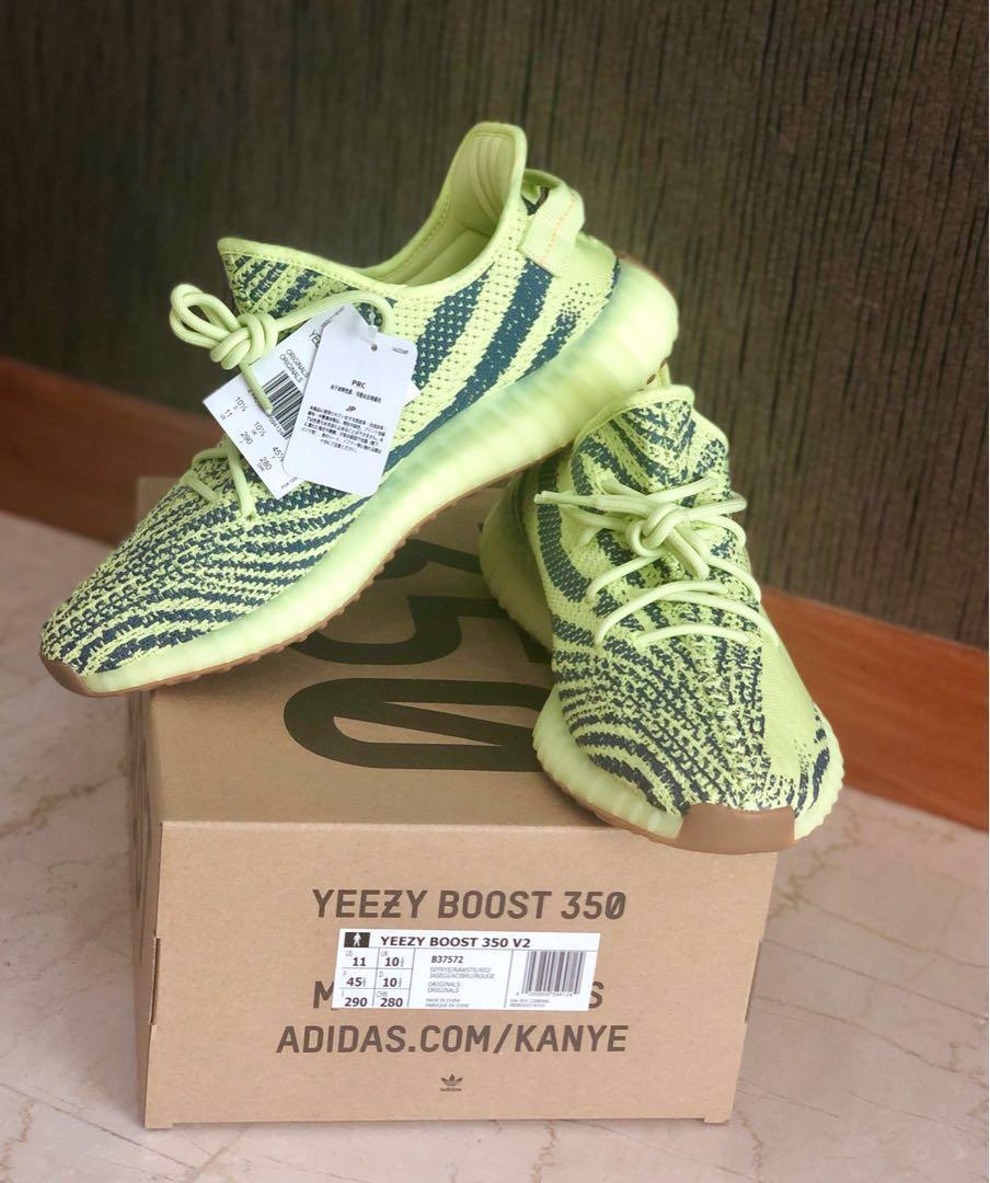 90f146043f7 BNIB Adidas Yeezy Boost 350 V2 Frozen Yellow