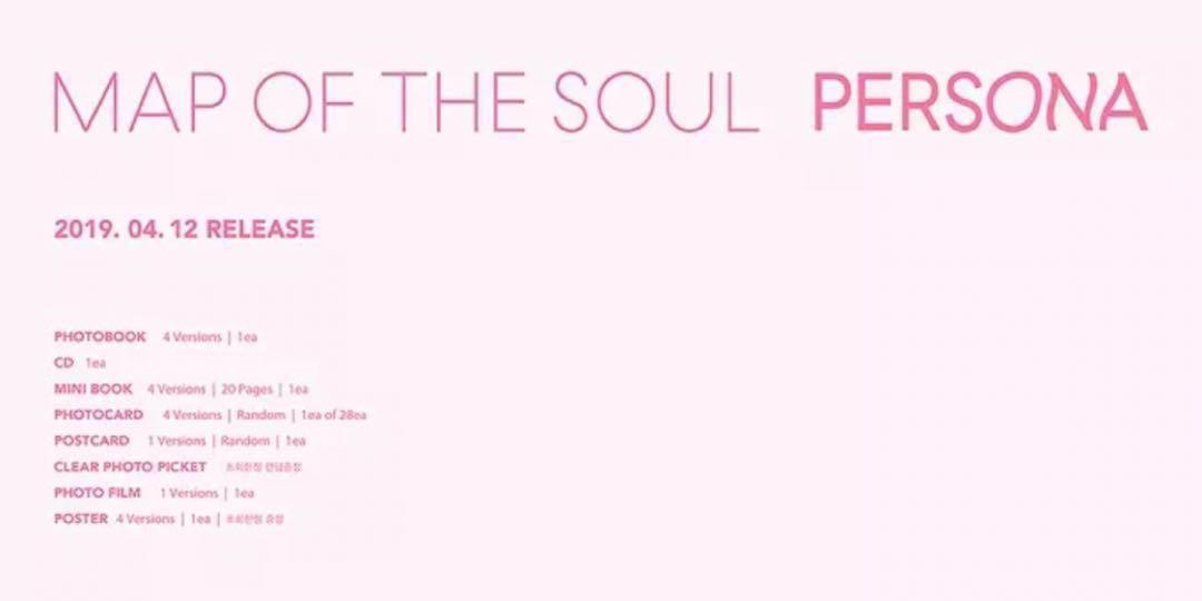 BTS 방탄소년단  MAP OF THE SOUL :PERSONA - SEALED WITH ORIGINAL CONTENTS