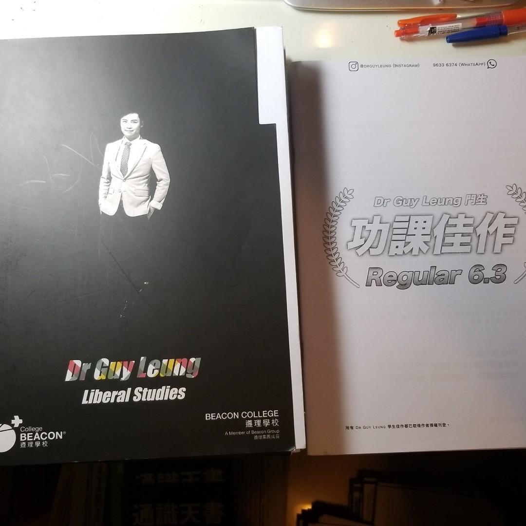 Guy leung ls notes