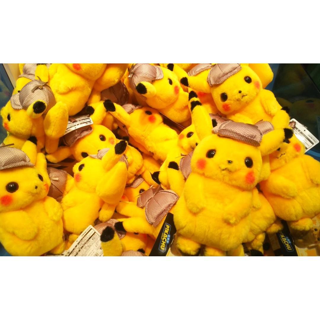 Instock Pokemon Center Exclusive Meitantei Detective Pikachu